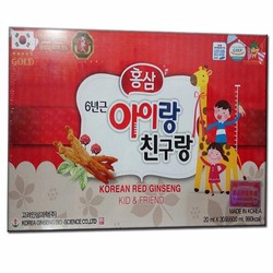 Hồng sâm Baby hộp 30 gói x 20ml Bio Hàn Quốc cao cấp