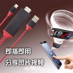 Cáp HDMI cho điện thoại Smartphone iPhone kết nối tivi