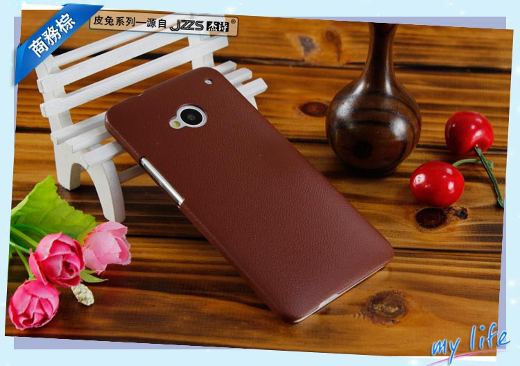 Ốp I9295 LEATHER CASE 5