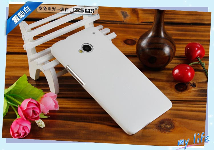Ốp I9295 LEATHER CASE 2