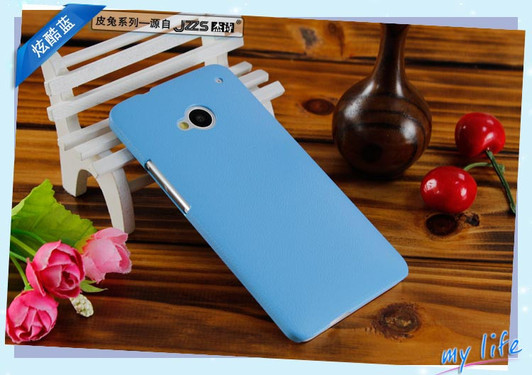 Ốp I9295 LEATHER CASE 3