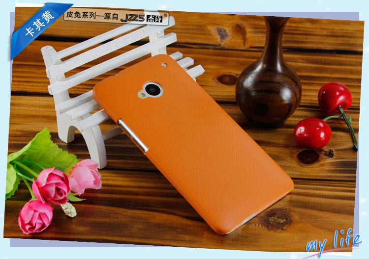 Ốp I9295 LEATHER CASE 4