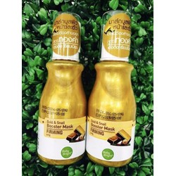 Mặt nạ ngủ Baby Bright Booster Mask Gold and Snail