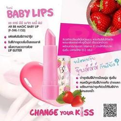 Son dưỡng môi có màu Thái Lan
