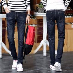 Quần Jeans nam thời trang, thiết kế sành điệu-Q11471989