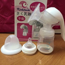 Máy Hút Sữa Mẹ Bằng Tay Kichilachi Nhật