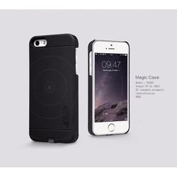 Ốp lưng sạc không dây IPhone 5 5s