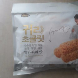 Bánh yến mạch Korea Premium quality organic 400gr