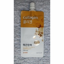 Mặt nạ ngủ Aritaum cung cấp collagen