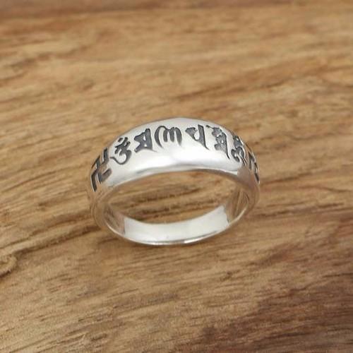 Nhẫn khắc thần chú Om Mani Padme Hum và chữ Vạn - 4244853 , 5483619 , 15_5483619 , 595000 , Nhan-khac-than-chu-Om-Mani-Padme-Hum-va-chu-Van-15_5483619 , sendo.vn , Nhẫn khắc thần chú Om Mani Padme Hum và chữ Vạn