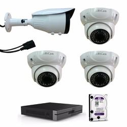 Bộ 4 Camera Siricam Gồm 3 Camera Trong Nhà 1 Camera Ngoài Trời