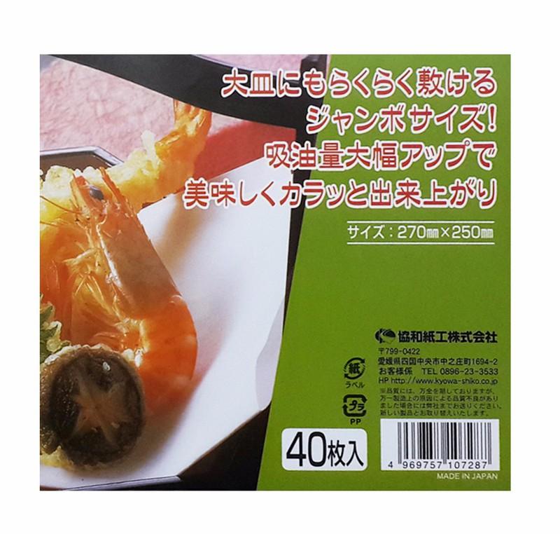 Set 40 giấy thấm dầu mỡ thực phẩm 5