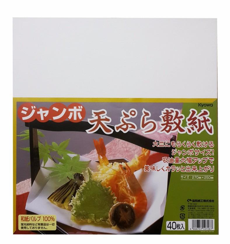 Set 40 giấy thấm dầu mỡ thực phẩm 4