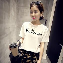 Áo thun nữ kitsume thời trang hàng nhập quảng châu zk2021