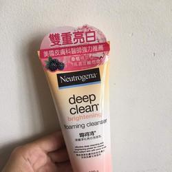 Sữa rửa mặt sáng da Neutrogena