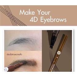 bút phẩy lông mày 4D