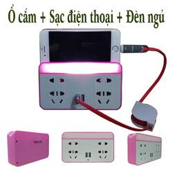Ổ cắm thông minh kiêm sạc điện thoại và đèn ngủ cảm biến