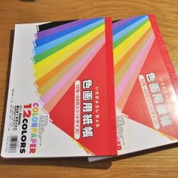 Sổ 12 màu 48 trang 15,5cmx17,5cm