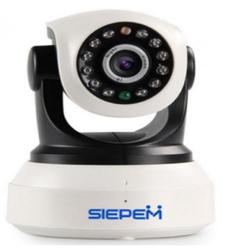 Camera IP SIEPEM S6203Y