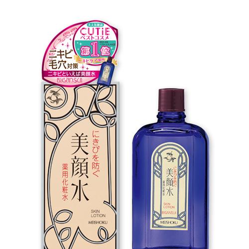 Nước hoa hồng Meishoku Bigansui Medicated