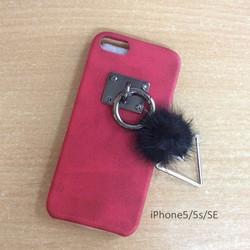 Ốp Lưng Phủ Nhung iPhone 5