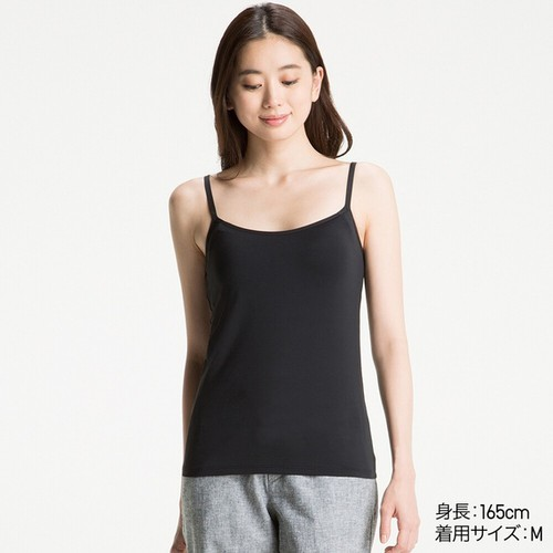 Áo hai dây bra top màu 09 Black - hàng nhập Nhật