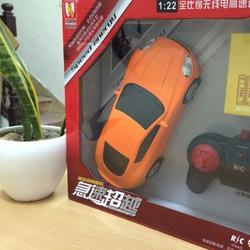 Ô tô điều khiển từ xa mẫu siêu xe 1:22