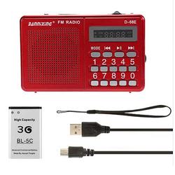 máy nghe nhạc USB, Radio