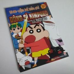 Shin - Cậu Bé Bút Chì Truyện Dài - Tập 7