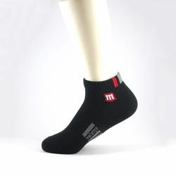 Bộ 5 đôi tất cotton MELANGE siêu nhẹ