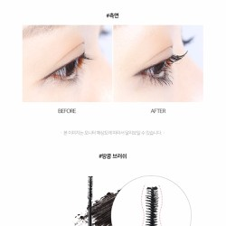 Pucca Perfect Proof Mascara