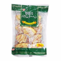 Bánh bông lan Baum Kuchen Nhật hình quạt