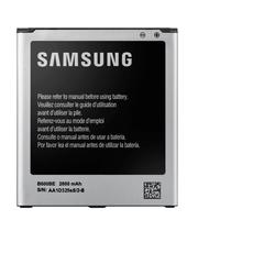 Pin dành cho Galaxy S4-I9500