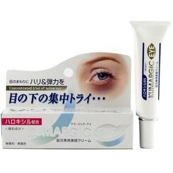 Kem dưỡng trị thâm quầng mắt Nhật Bản Kumargic eye