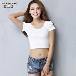 Áo thun nữ ngắn kiểu Hàn Quốc