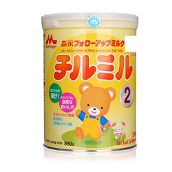 Sữa Morinaga số 2 850g   chương trình đổi  quà