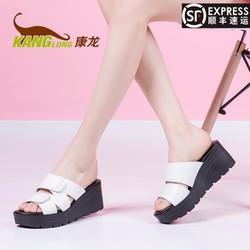Giày đế cao nữ chính hãng KangSport