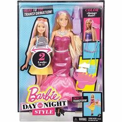 Búp bê Barbie thời trang dạo phố, dạ hội