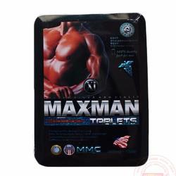 Thảo dược Maxman cho Nam