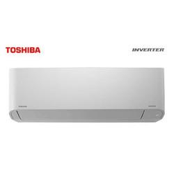 Máy lạnh Toshiba RAS-H18PKCVG-V,2 HP, Inverter- Freeship nội thành HCM