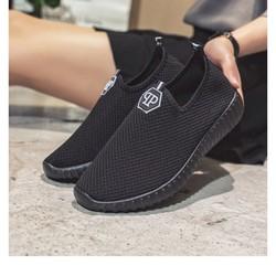giày lười giá rẻ