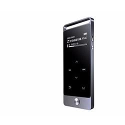 Máy nghe nhạc Hifi BENJIE S5 4G
