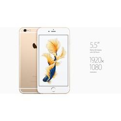 Iphone 6s Plus quốc tế chính hãng