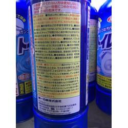 Nước tẩy rửa nhà vệ sinh Daiichi 500ml Nhật