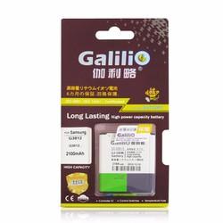 Pin SAMSUNG-Win Pro G3812 Galilio 2100mAh