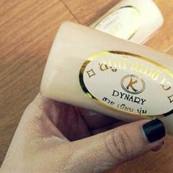 Xà phòng cám gạo sữa dêThái Lan