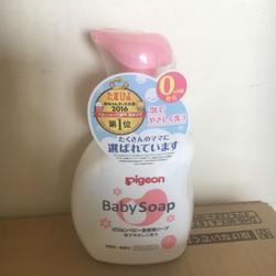 Sữa tắm gội cho bé Pigeon Baby Soap Nhật Bản