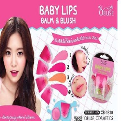 Son Baby lips OBUSE  2in 1
