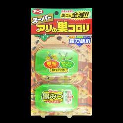 Thuốc Diệt Kiến Nhật Bản Set 2 Hộp TH201