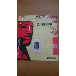 Bán thẻ nhớ Kingston 32GB micro SD giá cực rẻ